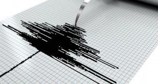 Temblor de magnitud 5.0 en el Estado Zulia