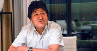 Evo Morales / Presidente de la República de Bolivia