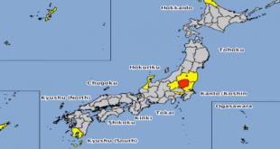 Cordenadas alerta de Tsunami