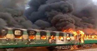 tren-en-pakistán
